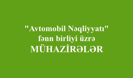 """""""Avtomobil Nəqliyyatı"""" fənn birliyi üzrə MÜHAZİRƏLƏR"""