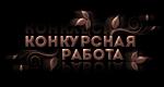 https://imgs.su/upload/285/2791820473.png