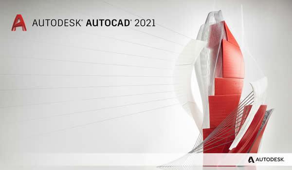 Autodesk AutoCAD 2021 RUS-ENG x64