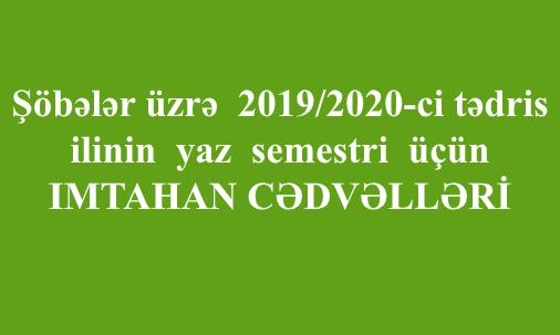 Şöbələr üzrə 2019/2020-ci tədris ilinin YAZ semestri üçün İMTAHAN CƏDVƏLLƏRİ