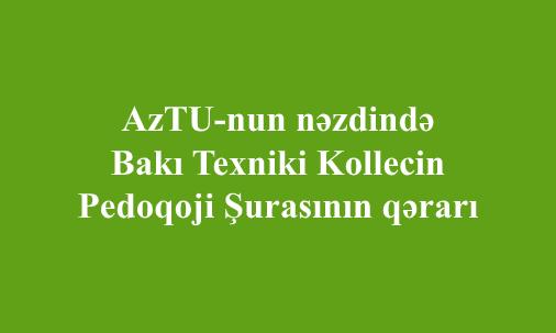 AzTU-nun nəzdində Bakı Texniki Kollecin Pedoqoji Şurasının qərarı