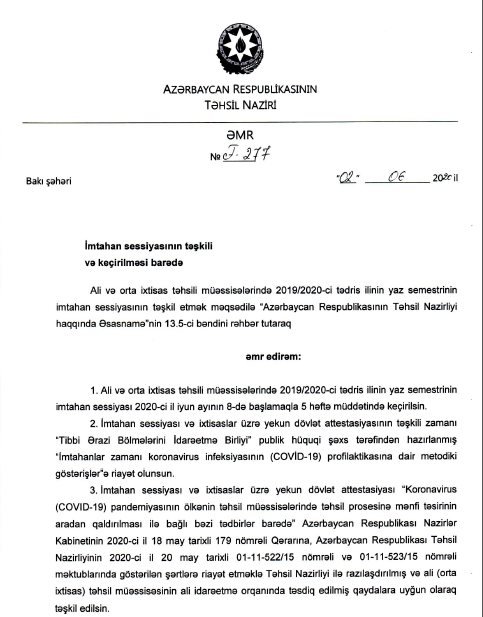 Azərbaycan Respublikasının Təhsil Naziri Ceyhun Bayramovun imtahan sessiyasının təşkili və keçirilməsi barədə əmri