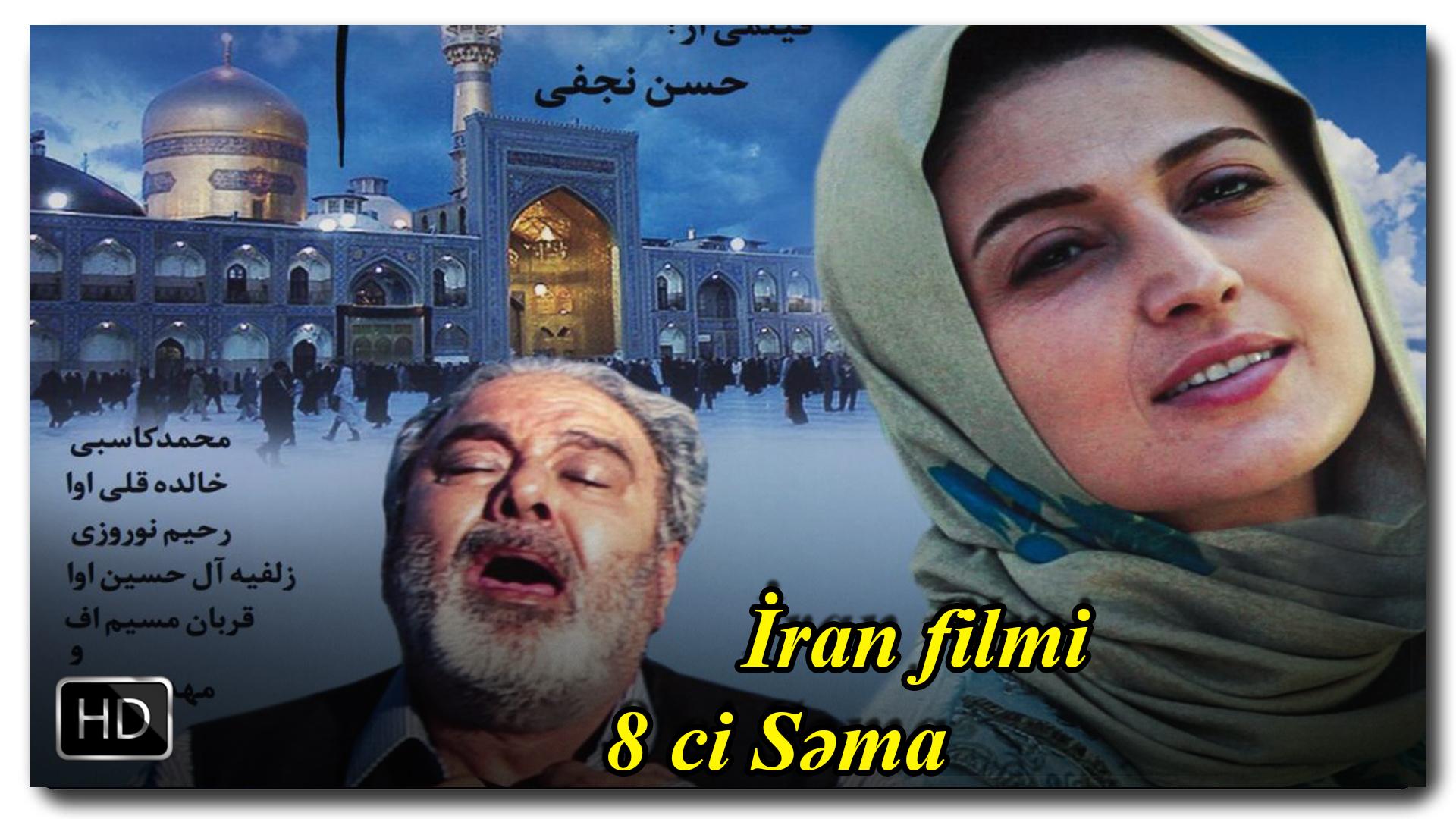 İran filmi 8-ci Səma