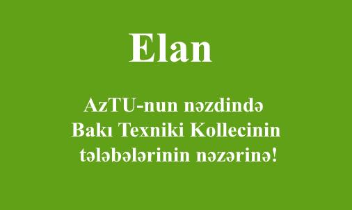 Elan!  AzTU-nun nəzdində Bakı Texniki Kollecinin tələbələrinin nəzərinə!