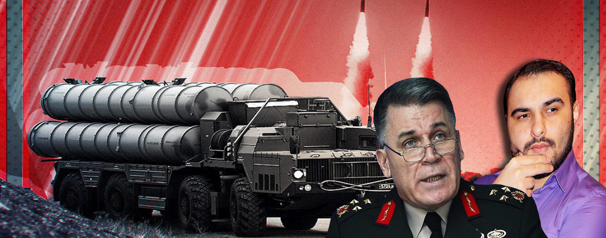 Экс-глава военной разведки Турции: С-400 уже сделали свое дело