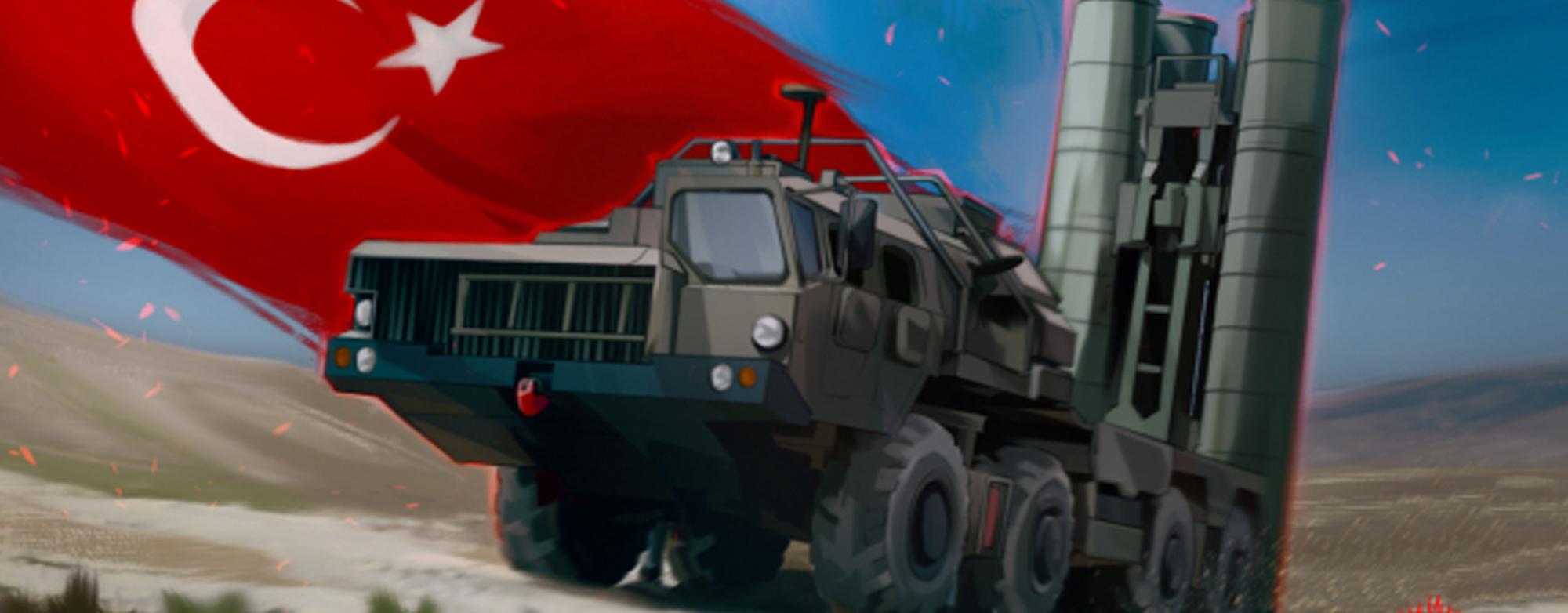 Турецкий генерал объяснил, почему Анкара никогда не откажется от С-400