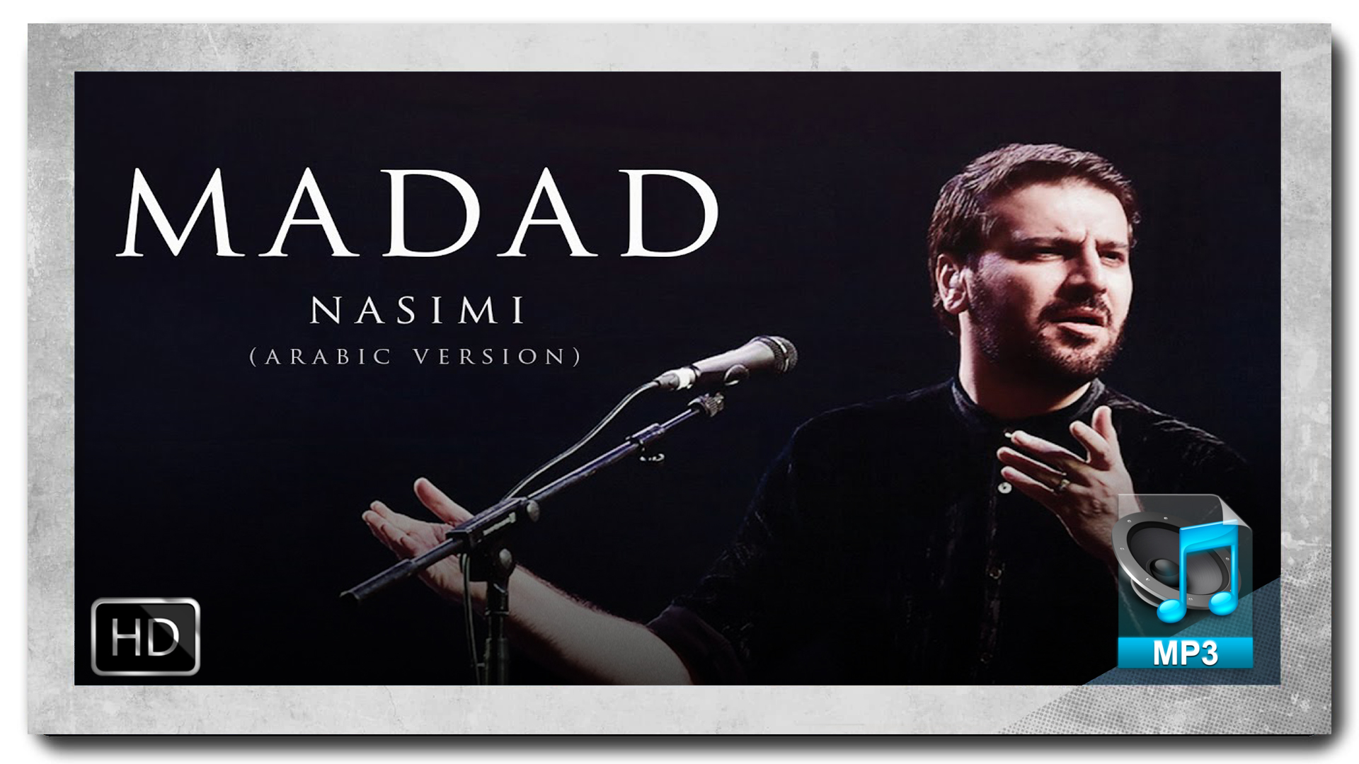 Sami Yusuf  | Madad (Nasimi Arabic Version)