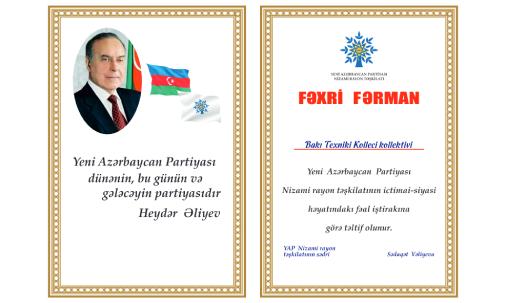 YAP Nizami rayon təşkilatı Bakı Texniki Kollecinin kollektivini Fəxri Fərmanla təltif  etdi.