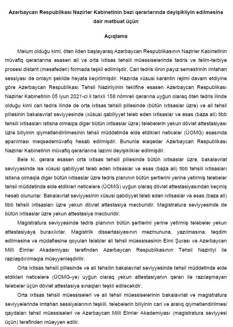 Yekun Dövlət Attestasiya imtahanlarının ləğvi barədə açıqlama