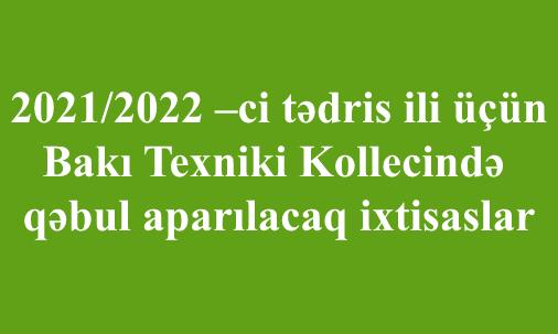 2021/2022 –ci tədris ili üçün Bakı Texniki Kollecində qəbul aparılacaq ixtisaslar