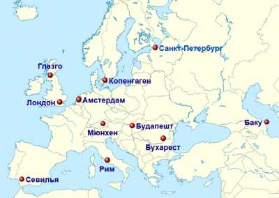 Конкурсы на период Чемпионата Европы по футболу