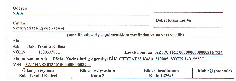 AzTU-nun nəzdində Bakı Texniki Kollecinə qəbul olunmuş abituriyentlərin nəzərinə.