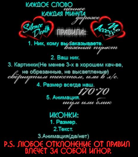 http://imgs.su/users/26113/1420490869.jpg