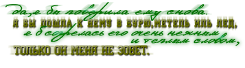http://imgs.su/users/26113/1420557465.jpg