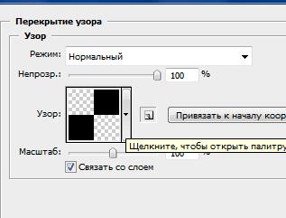 http://imgs.su/users/26319/1412935320.jpg