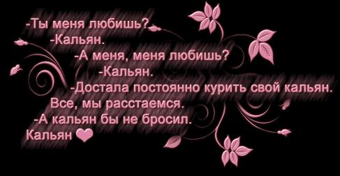 http://imgs.su/users/26319/1419851112.jpg