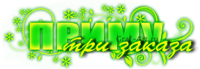 http://imgs.su/users/46351/1421935127.jpg