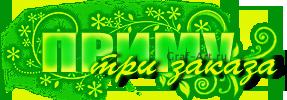 http://imgs.su/users/46351/1423208583.jpg