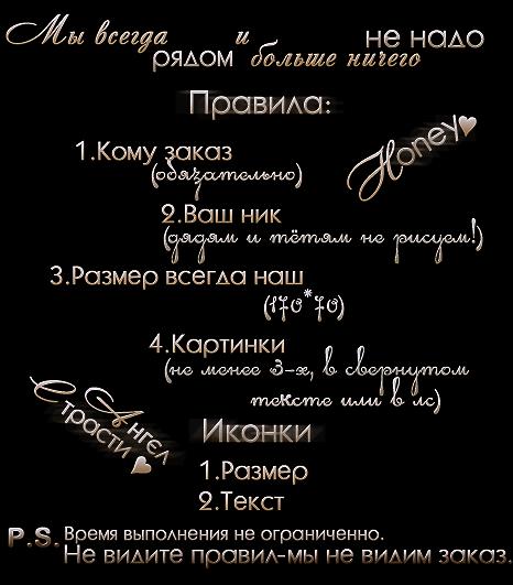 http://imgs.su/users/46434/1422497199.jpg