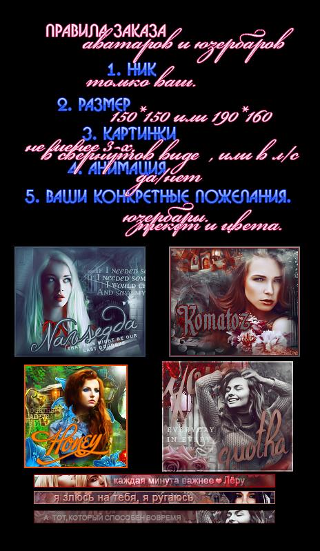 http://imgs.su/users/46434/1422537382.jpg