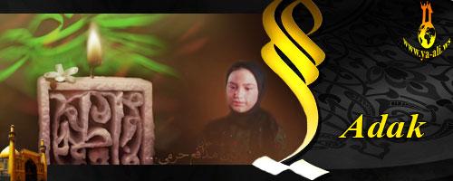 İran Filmi | Adak | Türk dilində |