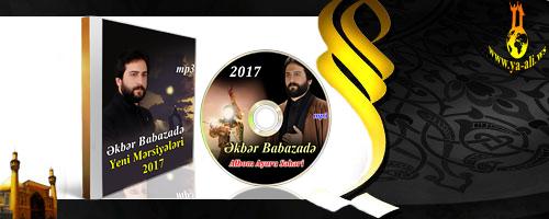 Yeni mərsiyələr 2017 | Əkbər Babazadə | İlkdəfə YA-ƏLİ saytında |