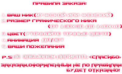 http://imgs.su/users/67903/1464445584.png