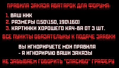 http://imgs.su/users/67903/1465982682.jpg